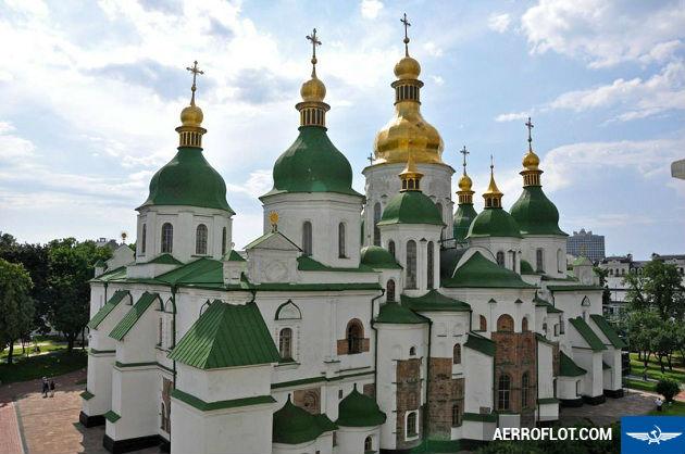 gia ve may bay di kiev ukraine hang aeroflot