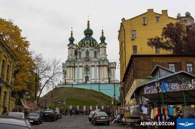 ve may bay di Kiev Ukraine