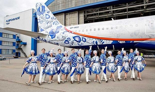 Aeroflot là hãng hàng không hàng đầu châu Âu.