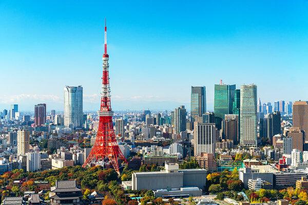 đi Tokyo
